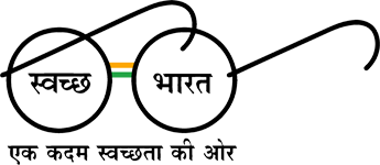 BEC Social Swachh Bharat